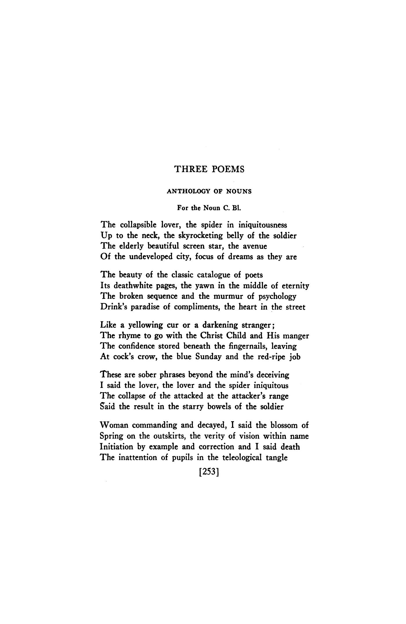 Rajeswari A V