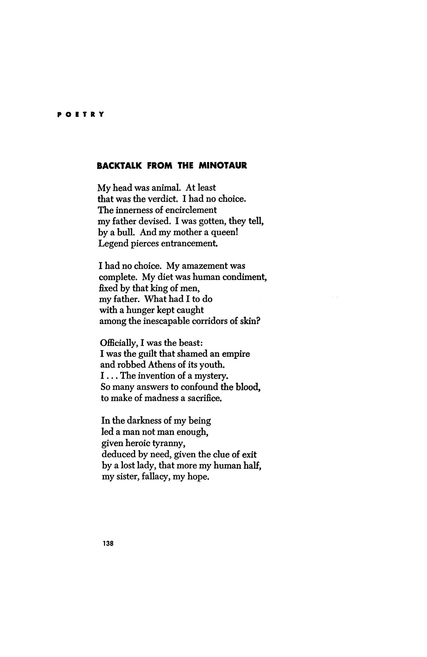 Descriptive essay on a rainy day