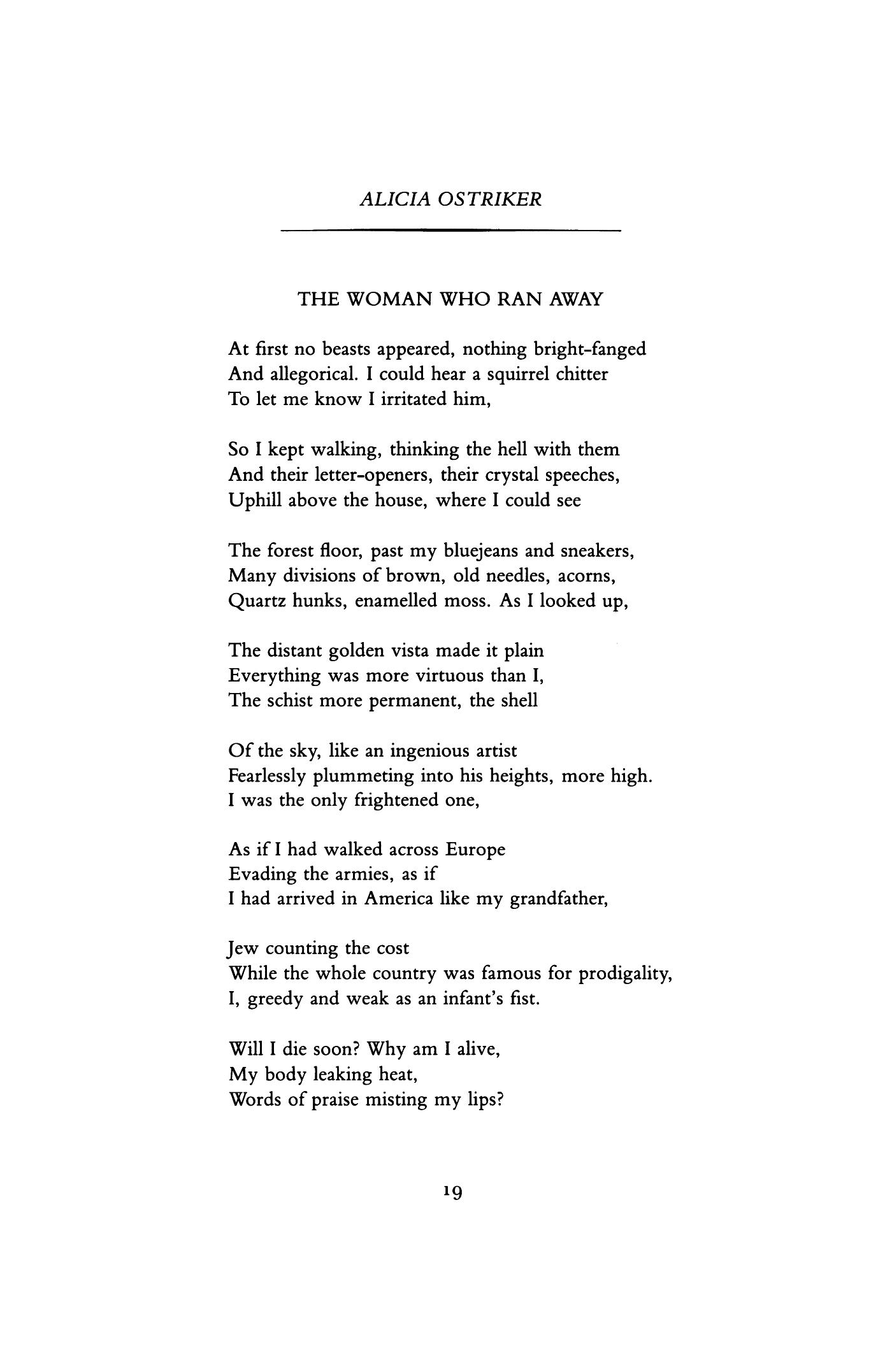 uphill poem allegory