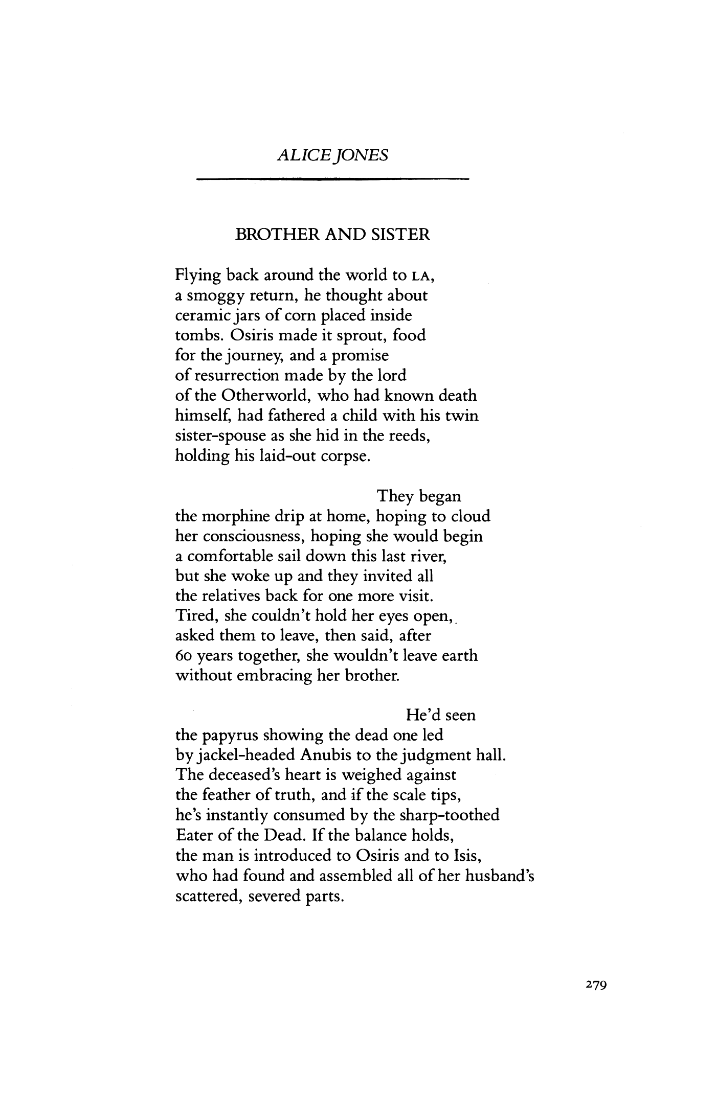 brother and sister poetry magazine