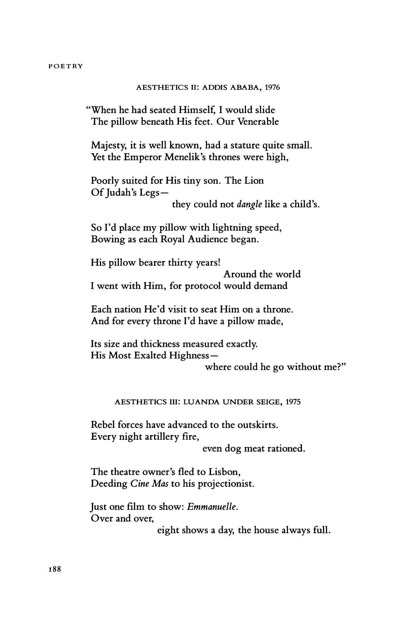 High school years essay