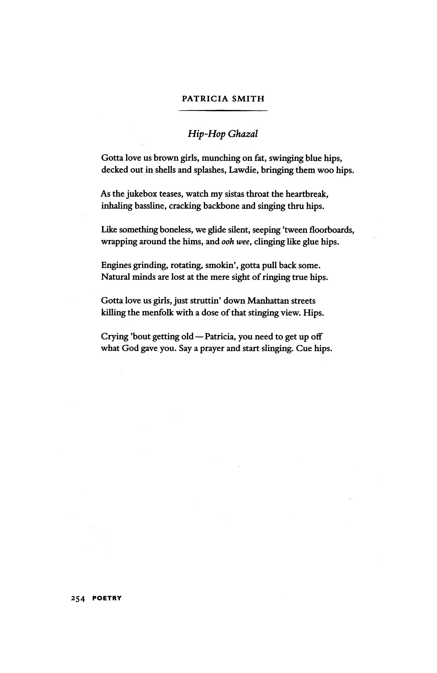 hips poem