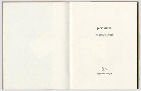Title Page, Hokku Notebook, by Jack Spicer