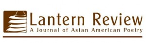 Lantern Review: A Journal of Asian American Poetry_1271611243239