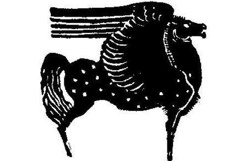 Oldtimey Pegasus