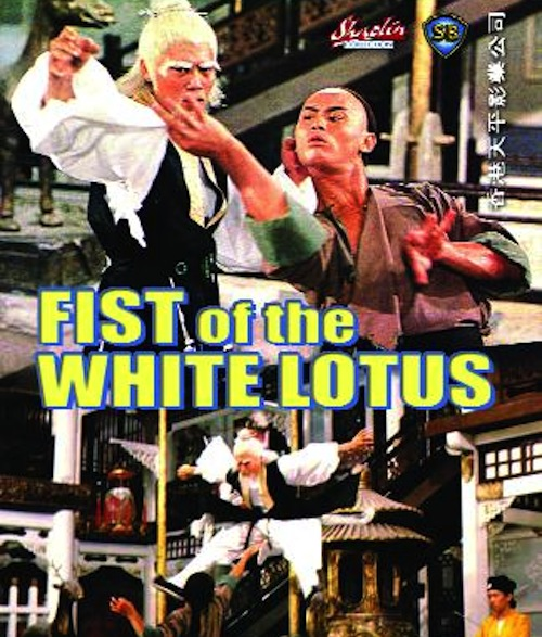 fist_of_the_white_lotus
