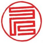 Kawaki's insignia