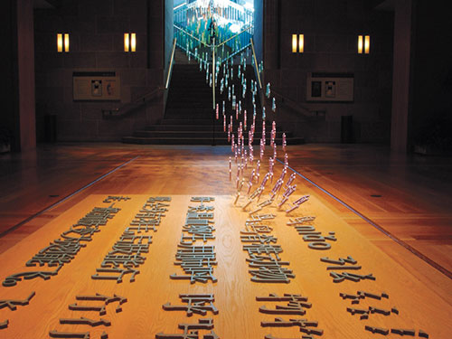 "Xu Bing, ""The Living Word,"" 2001."