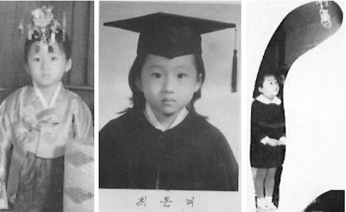 My kindergarten photos