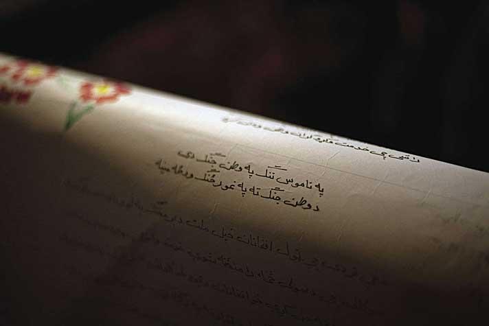 Landays: Poetry of Afghan Women