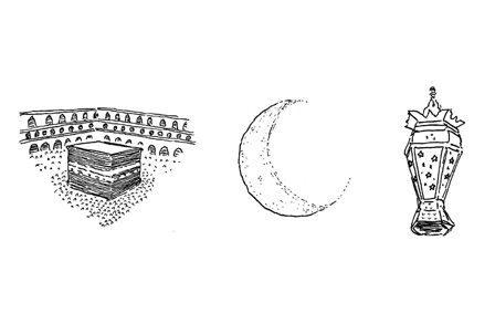 For Ramadan: Poems of Muslim Faith and Islamic Culture