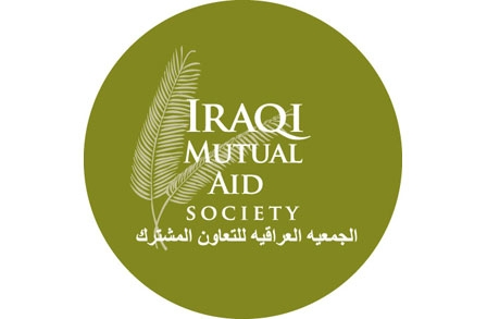 Poetry off the Shelf: Iraqi Mutual Aid Society Poetry Festival : Foundation Events