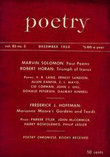 The shield of achilles poem essay
